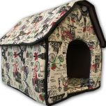 House Shaped bed for your pet! Lovely Paris style print